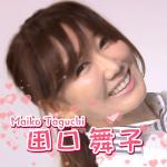 maiko1101