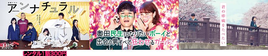 mazukore_header_image