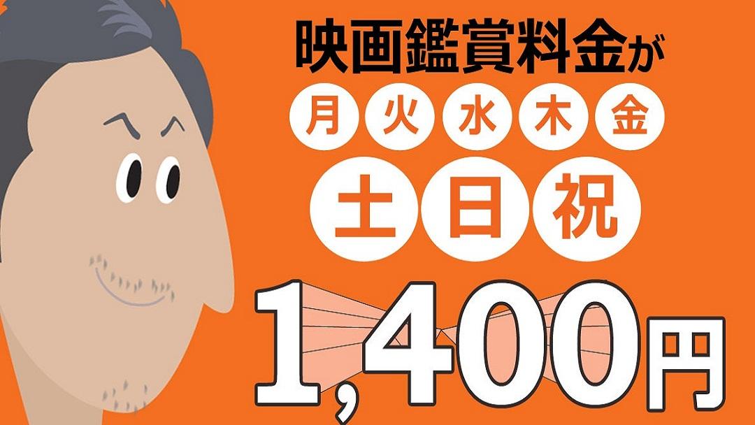 UC_osusume_1080_608-2