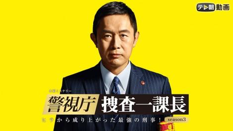 ichikacho2