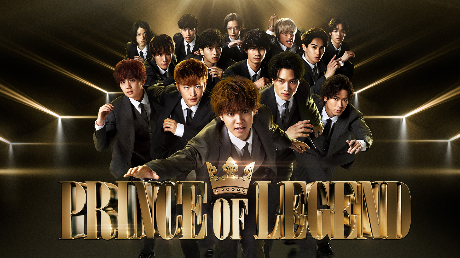 PRINCE OF LEGEND 第01話